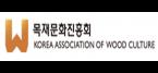 목재문화진흥회