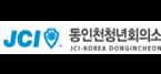 JCI동인천청년회의소