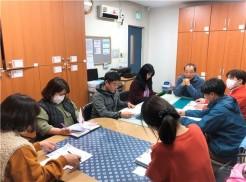 각 영역별 사례담당자가 모여 회의를 하는 사진입니다.